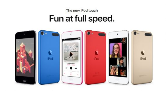 iPod Touch Gets New Update in 2019